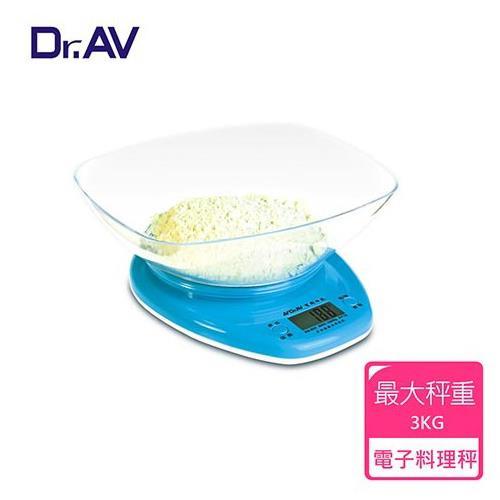【Dr.AV】時尚烘焙料理 電子秤(KS-665)