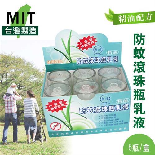 皇津 防蚊滾珠瓶乳液(精油) 30mlX6瓶/盒