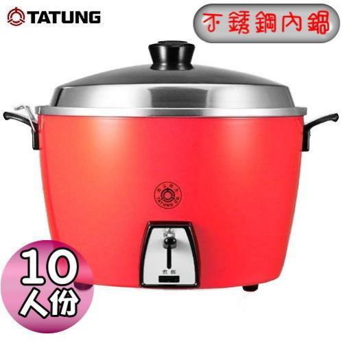 TATUNG大同【10人份】不鏽鋼配件電鍋(TAC-10L-CR)