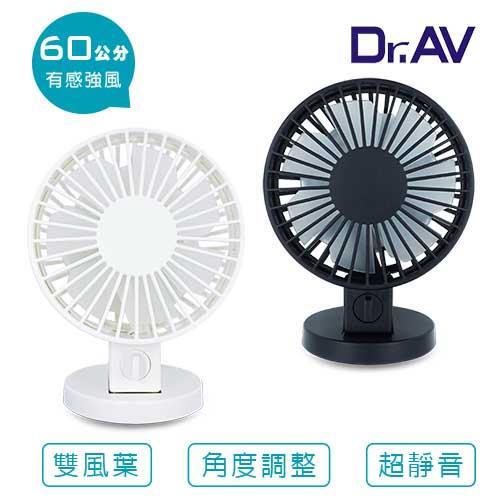 【Dr.AV】USB超耐用靜音雙葉風扇(FAN-262)-兩色任選