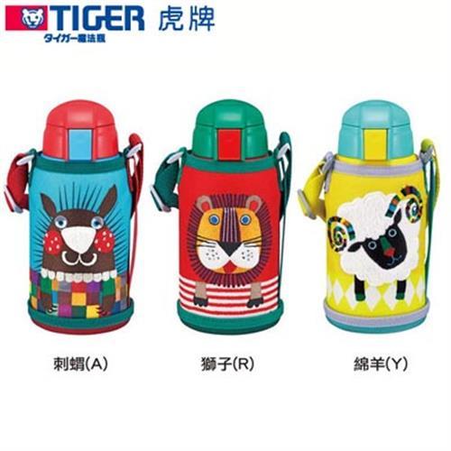 TIGER虎牌 600cc動物造型童用保溫保冷瓶_2用頭MBR-S06G