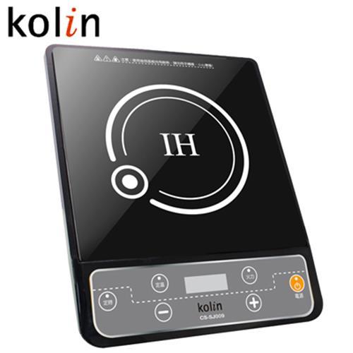 KOLIN歌林微電腦定時電磁爐 CS-SJ009