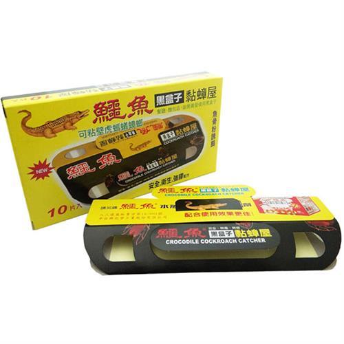 鱷魚 黑盒子黏蟑屋 10片入X3包