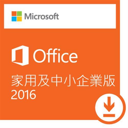 ESD-Office HB 2016 中小企業下載版 Win