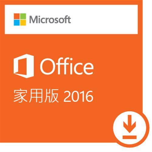 ESD-Office HS 2016 家用下載版 Win