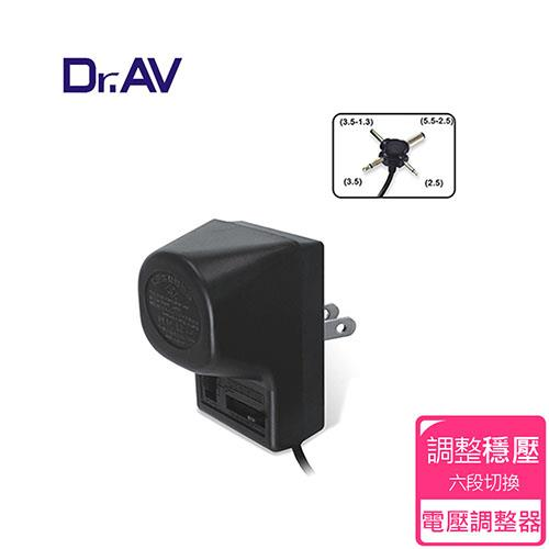 【Dr.AV】AC-612 六段穩壓整流變壓器(萬用十字接頭)