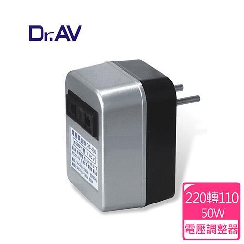 【Dr.AV】QB-400 220V 轉 110V 電壓調整器 (出國最便利)