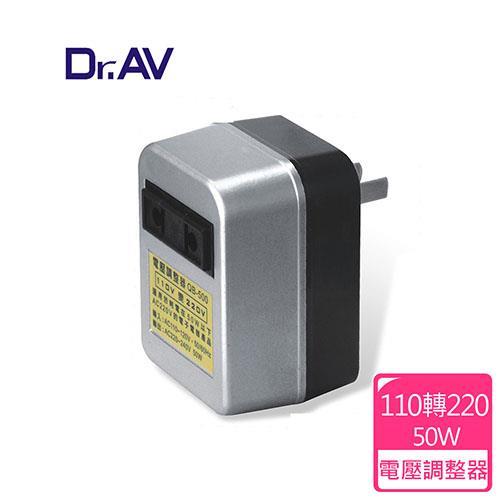 【Dr.AV】QB-500 110V 轉 220V 電壓調整器 (國外電子產品專用)