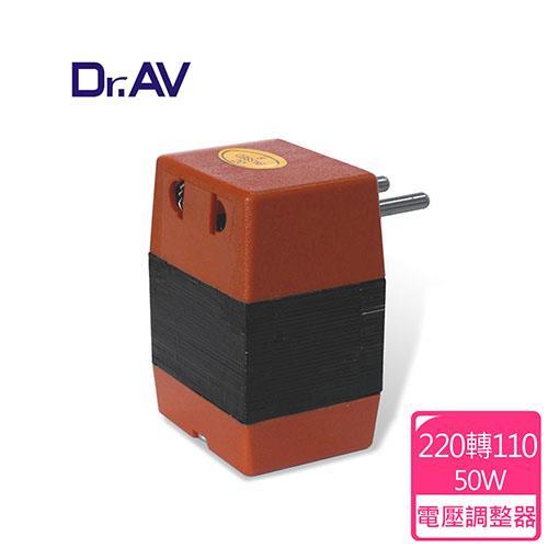 【Dr.AV】SC-40 220V 轉 110V 電壓調整器 (出國最便利)