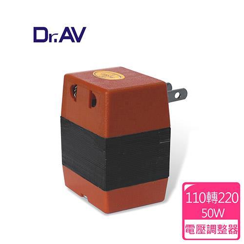 【Dr.AV】SC-50 110V 轉 220V 電壓調整器 (國外電子產品專用)