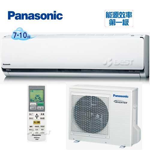 Panasonic  ECO NAVI一對一變頻單冷空調CU-LX50CA2(CS-LX50CA2