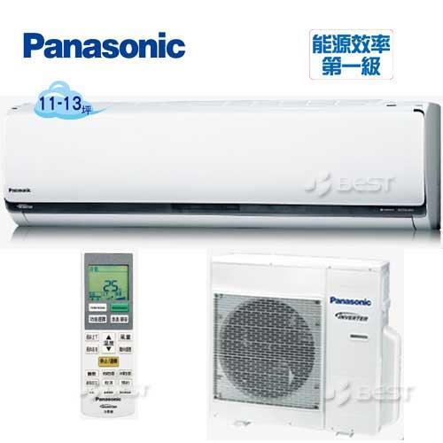 Panasonic  ECO NAVI一對一變頻單冷空調CU-LX71CA2(CS-LX71CA2