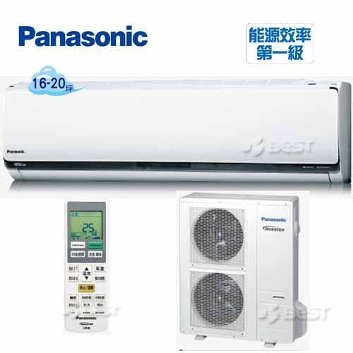Panasonic ECO NAVI一對一變頻單冷空調CU-LX90CA2(CS-LX90CA2