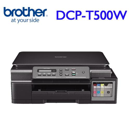 Brother DCP-T500W 連續供墨彩色複合機