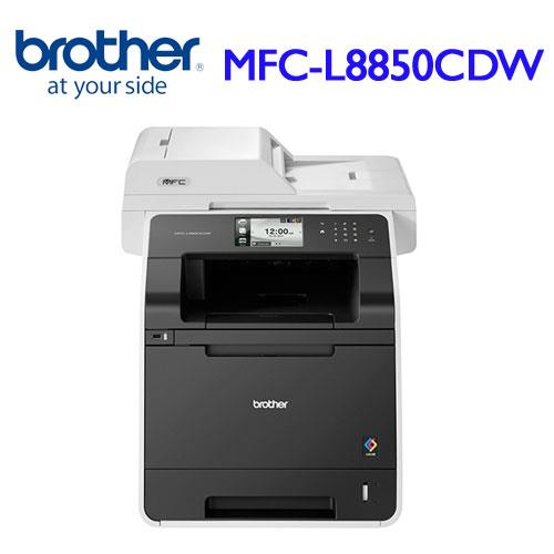 Brother MFC-L8850CDW 無線彩色雷射複合機