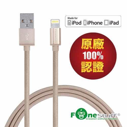 Fonestuff FSL001-G Apple原廠認證編織鋁合金一米傳輸線-玫瑰金