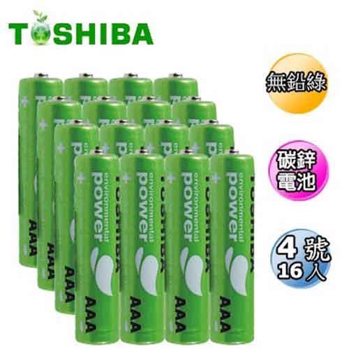東芝綠4號電池16入