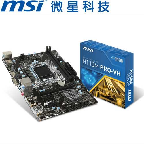 MSI微星 H110M PRO-VH 主機板