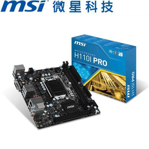 MSI微星 H110I PRO 主機板
