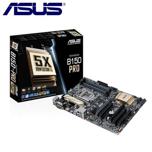 ASUS華碩 B150-PRO 主機板
