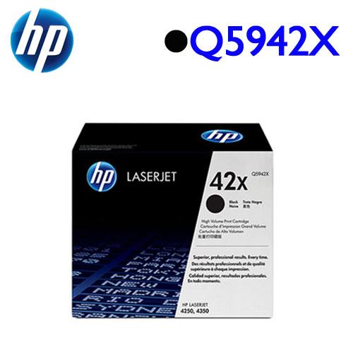 HP Q5942X 原廠碳粉匣 (黑)