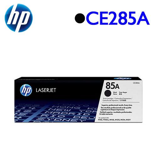 HP CE285A 原廠碳粉匣 (黑)