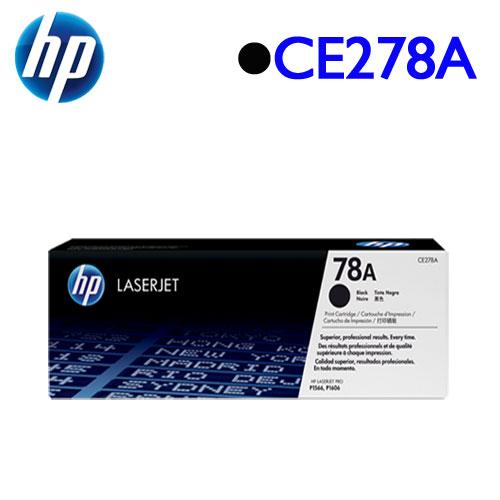HP CE278A 原廠碳粉匣 (黑)