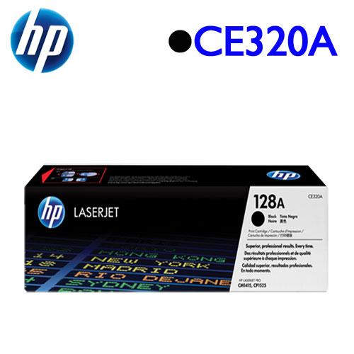 HP CE320A 原廠碳粉匣 (黑)