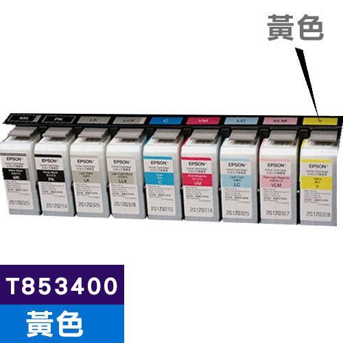 EPSON 原廠墨水匣 T853400 黃色 (SC-P807適用)