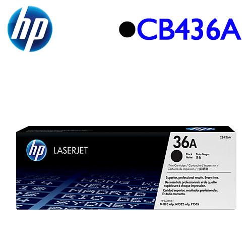 HP CB436A 原廠碳粉匣 (黑)