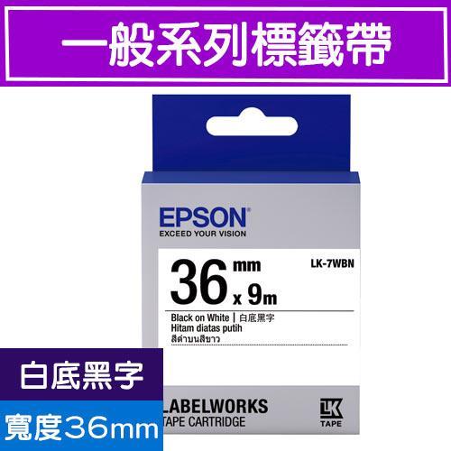 LK-7WBN S657401標籤帶(一般系列)白底黑字36mm