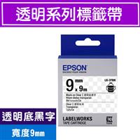 EPSON LK-3TBN S653408 標籤帶(透明系列)透明底黑字9mm