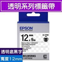 EPSON LK-4TBN S654408標籤帶(透明系列)透明底黑字12mm
