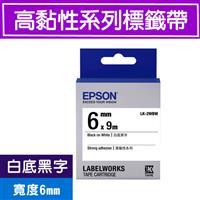 EPSON LK-2WBW S652405 標籤帶(高黏性系列)白底黑字6mm