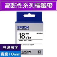 EPSON LK-5WBW S655409標籤帶(高黏性系列)白底黑字18mm