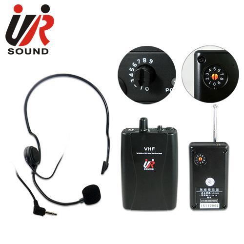 UR SOUND UR808 迷你攜帶型可調頻無線麥克風(腰掛型)