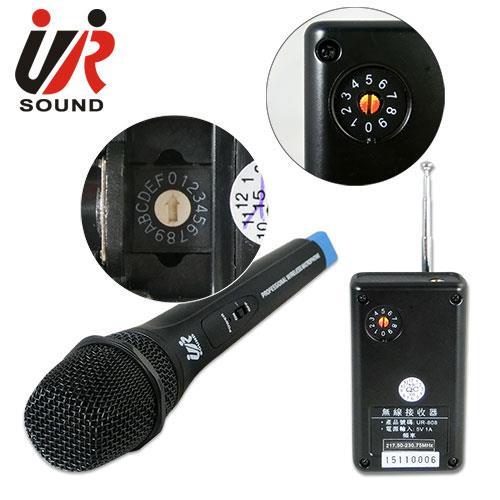 UR SOUND UR808RM迷你攜帶型可調頻無線麥克風(手握型)