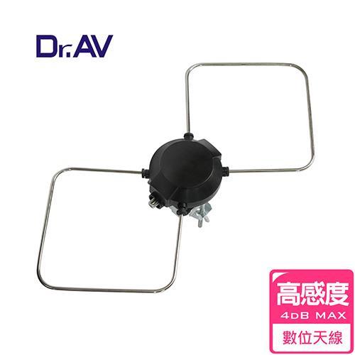 【Dr.AV】DTV-W1 HD高畫質數位電視專用天線 (強訊號區專用)