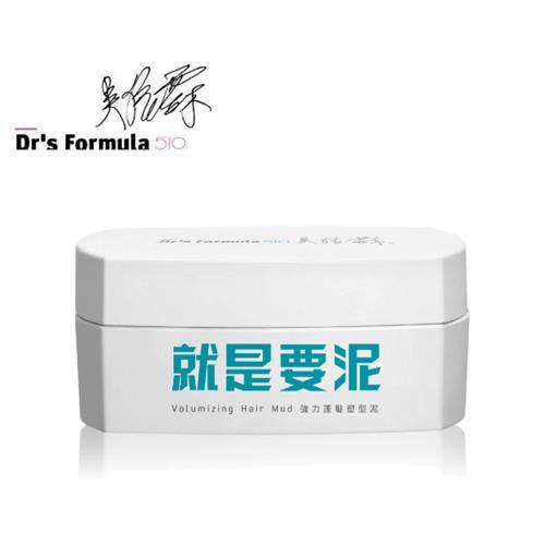 Dr's Formula 510 就是要泥 強力蓬髮塑型泥 80gX2罐