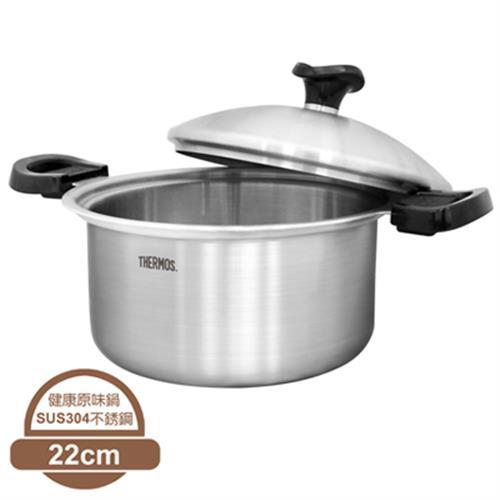 THERMOS膳魔師22CM健康原味湯鍋 K22A-W22