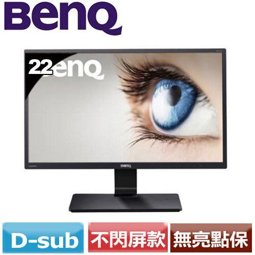 R2【福利品】BENQ 22型廣視角窄邊框液晶螢幕 GW2270