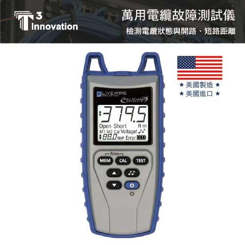 美國T3 FC200 萬用纜線故障測試儀