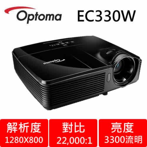 OPTOMA 奧圖碼 EC330W WXGA多功能投影機