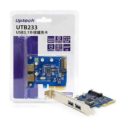 Uptech UTB233 USB3.1外接擴充卡