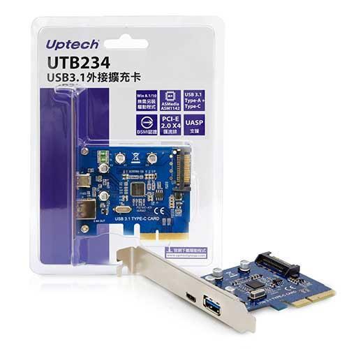 Uptech UTB234 USB3.1外接擴充卡