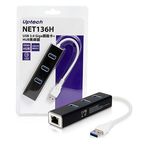 Uptech 登昌恆 NET136H USB 3.0 Giga網路卡+HUB集線器【輕薄筆電的完美情人!  9月特惠中!】