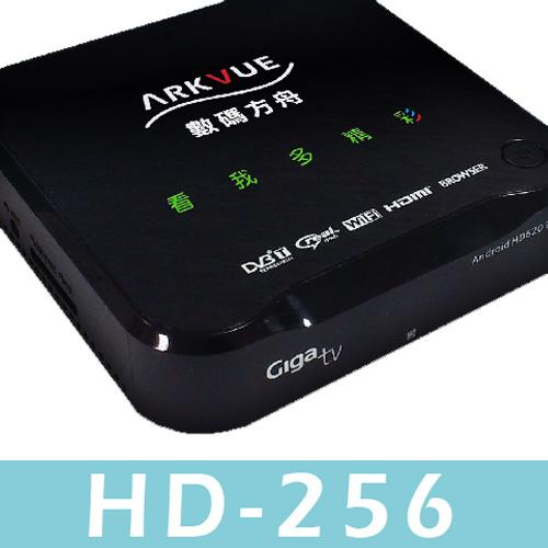 ARKVUE數碼方舟 雲端多媒體撥放器 HD-256