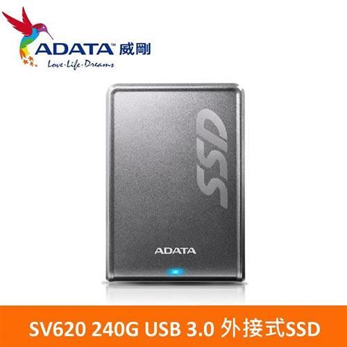 【網購獨享優惠】ADATA威剛 SV620 240GB(鈦) USB3.0 外接式SSD行動硬碟
