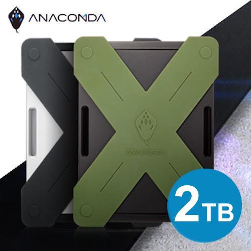 ANACOMDA巨蟒 M1 2.5吋 2TB USB3.0 軍規蟒撞防護行動硬碟 - 銀色