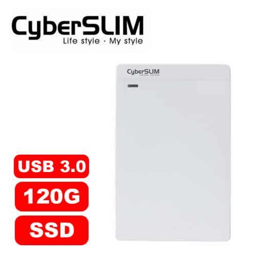 CyberSLIM V25U3  120G 外接式SSD 行動硬碟-白